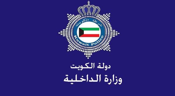 ضبط وإحضار 4 مواطنين ومصري بعد وفاة صديقهم في ديوانيته