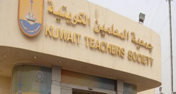 «المعلمين»: وزارة التربية بحاجة إلى استراتيجيات ثابتة