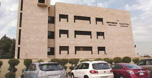 ملاحظات «المحاسبة» حول أداء وزارة الخارجية