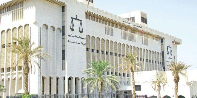 حجز قضية المتسترين على «خلية العبدلي» للحكم 26 أبريل