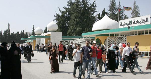 تجمُّع طلبة الكويت في الأردن: لن نسمح بإهانة طلبتنا