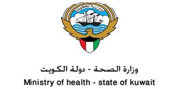 وزارة الصحة تسلمت رسميا مستشفى جابر من قبل وزارة الاشغال .. وسيتم تشغليه في شهر 9 المقبل.