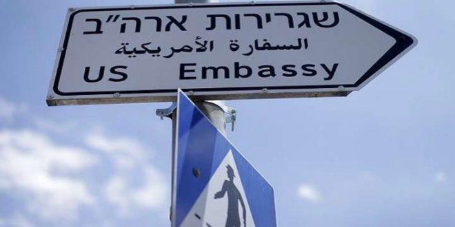 ليماك» التركية تنفي تورطها في مشروع بناء السفارة الأمريكية في القدس